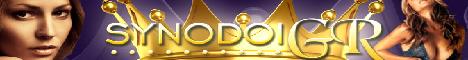 synodoigr.com